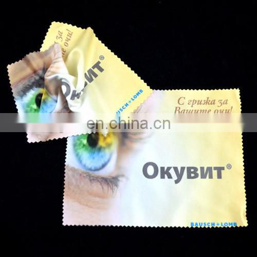 microfiber cleaning product for eyeglass
