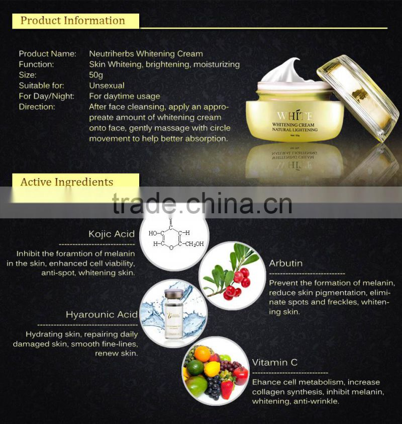 Top quality private label skin whitening and brightening cream 50g baby skin lightening lotion