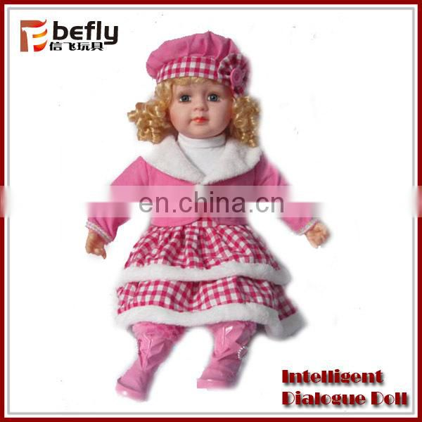 Talking toy cheap beautiful lovely baby doll