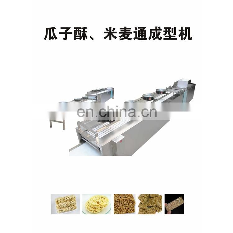 chocolate puffed rice candy roller machine cereal bar cutting machine