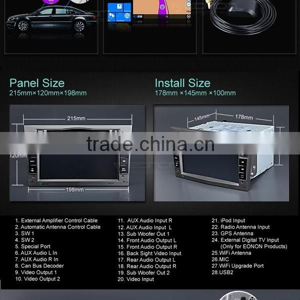 EONON GM5154 Gray 7 Inch Digital Touch Screen Car DVD Player