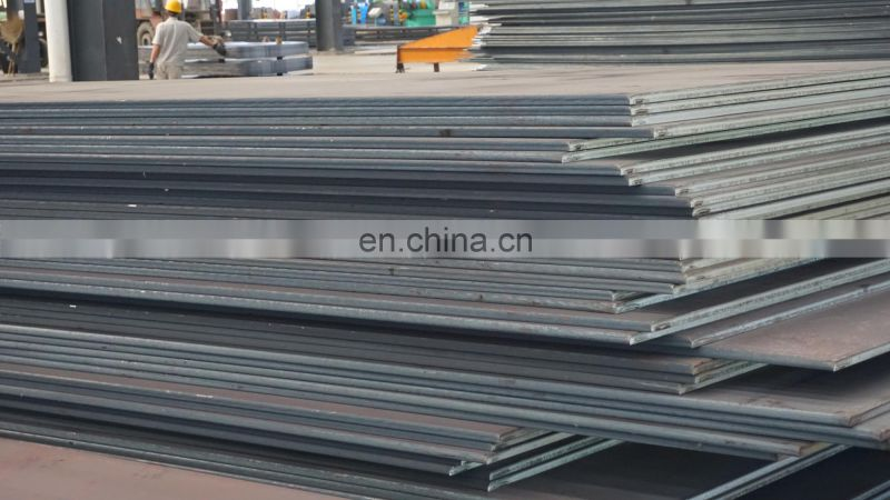 Killed and semi killed hot rolled steel plate steel sheet