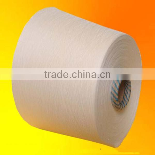 wholesale 100  cotton yarn carded 8s 2 raw white on cone hammock yarn wholesale 100  cotton yarn carded 8s 2 raw white on cone hammock      rh   trade china cn