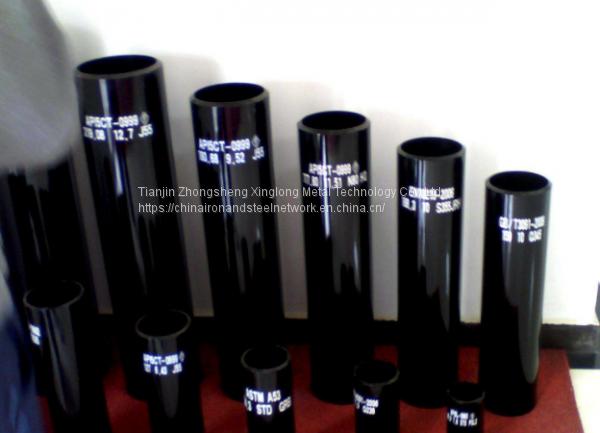 American Standard steel pipe95*5.5, A106B52*2.5Steel pipe, Chinese steel pipe18*1Steel Pipe