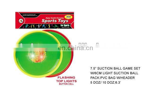 sport ball,catch ball set toy games for kid