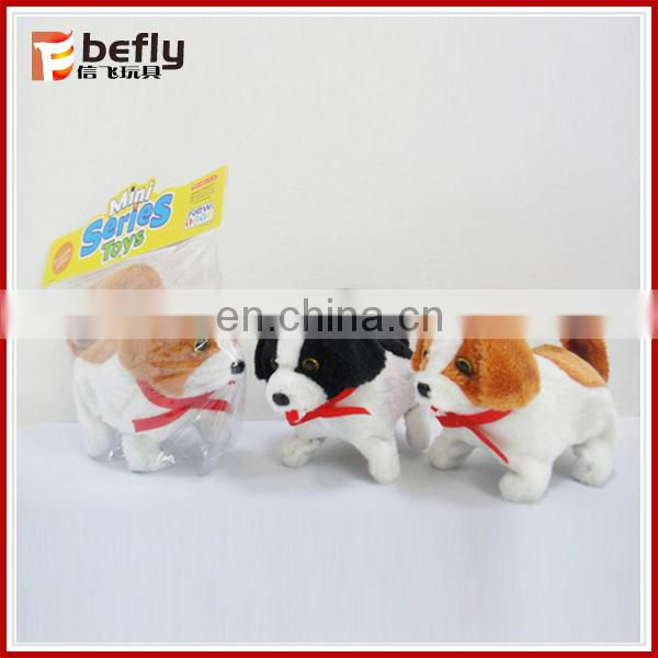 Small plush battery operated toy cat