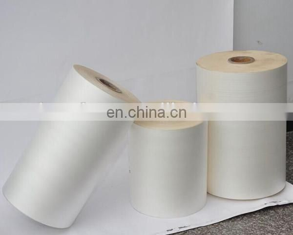Matte Thermal Laminating Film