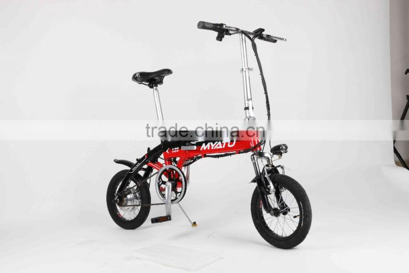 14inch 36V 8AH alloy folding small electric bicycle