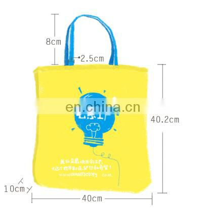 Bulk cheap Eco-friendly non toxic Yellow reusable Non Woven Shopping bag