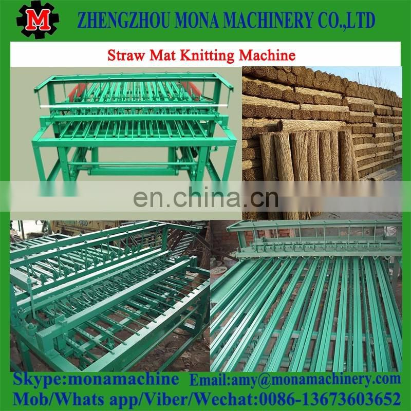 Successed technical reliable quality Straw/bamboo Curtain Knitting Machine