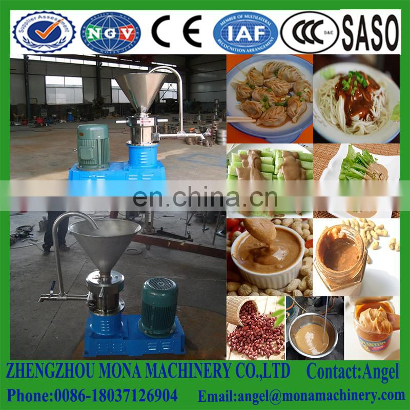 peanut butter colloid grinder/tomato sauce colloid mill/mango jam making machine Image