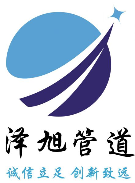 Hebei Zexu Pipeline Manufacturing Co., Ltd.