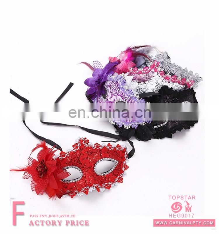 Lace Eye Mask For Masquerade Ball Party african wooden masquerade ball masks
