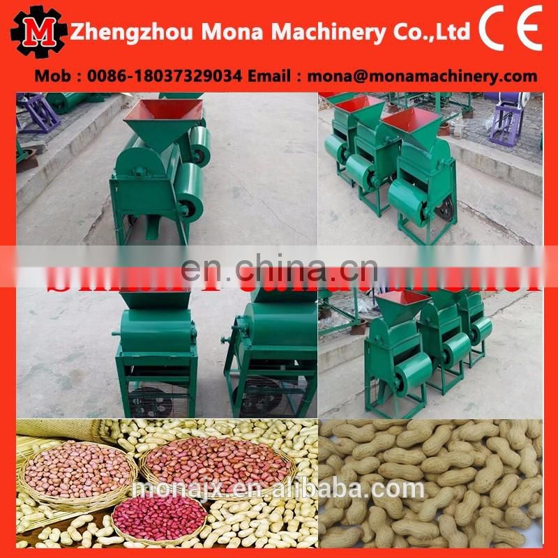 Widely used peanut sheller,earthnut sheller,groundnut sheller for sell