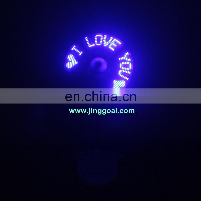 USB LED fan