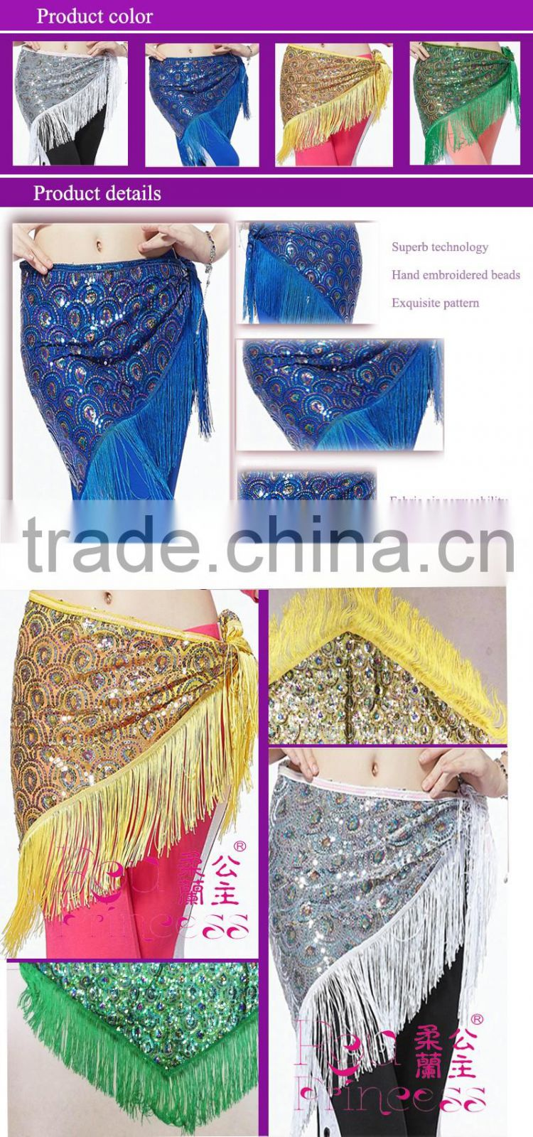 The new Phoenix Sequin belly dance hip scarf belt, fashion sequined triangle scarf