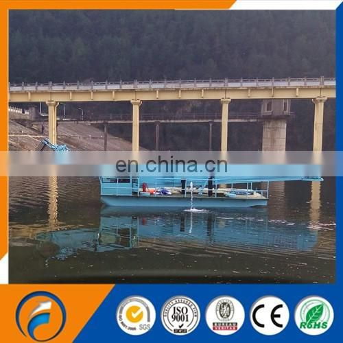 Top Quality DFBJ-50 Trash Skimmers Boat