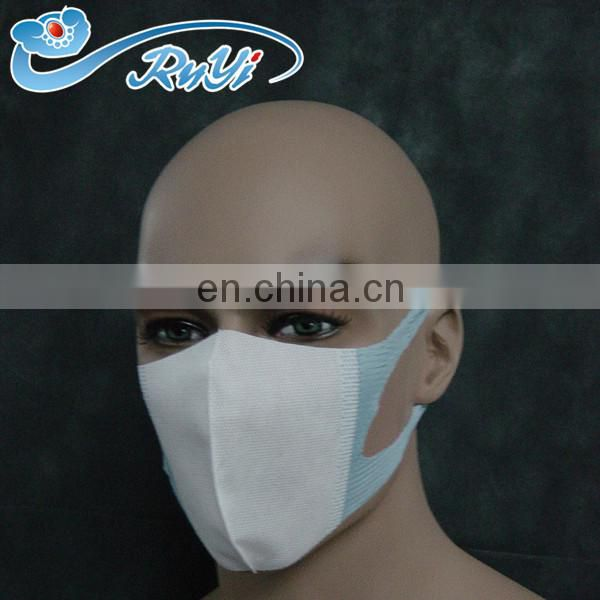 anti-fog shield surgical mask