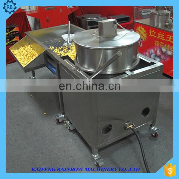 chocolate popcorn making machine with big capacity