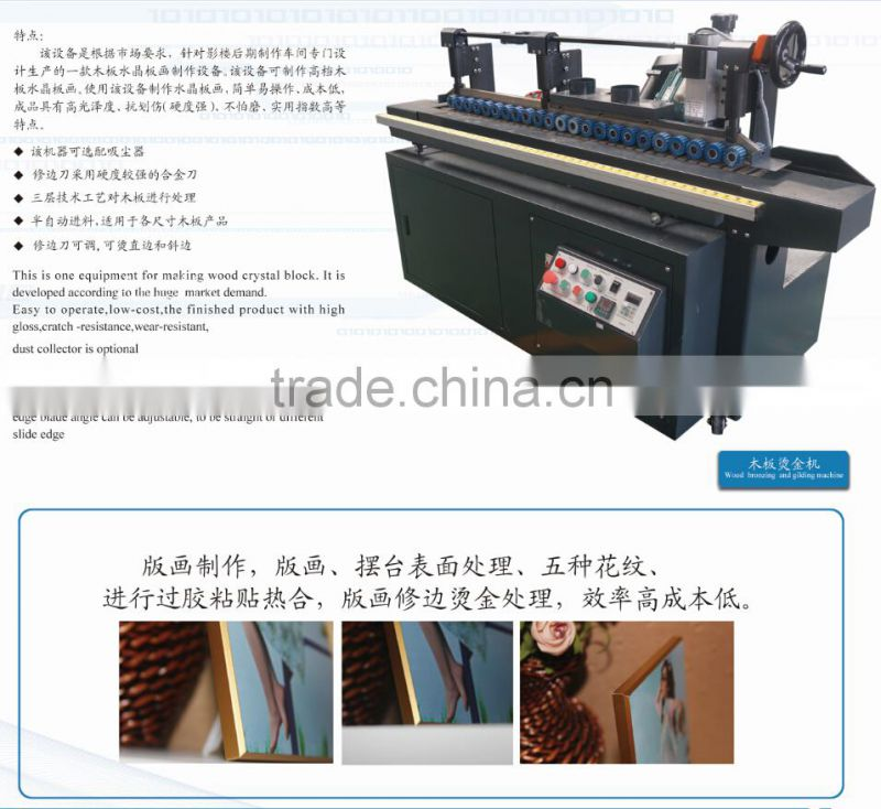 Double100 MDF bronzing and gilding machine