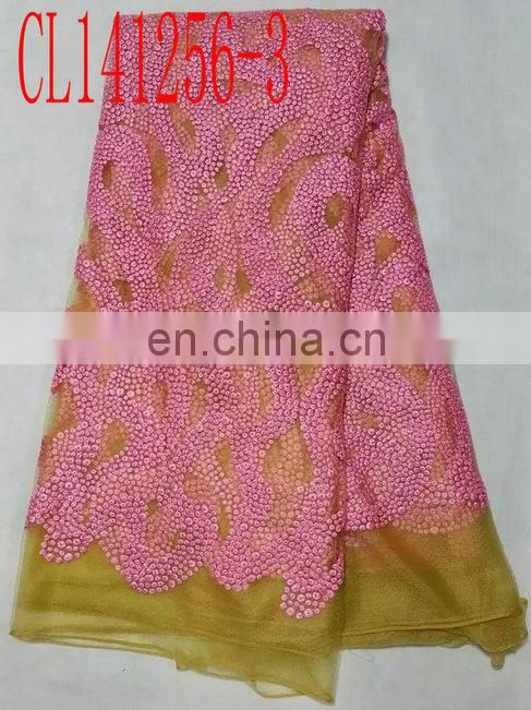 african lace embroidery fabric(CL141256)