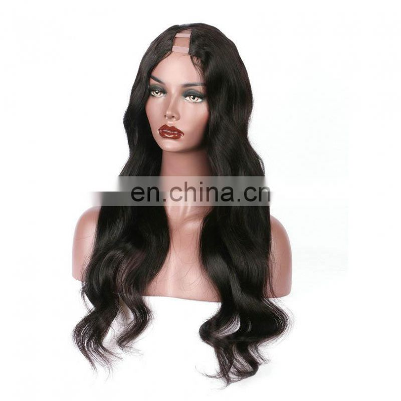 human hair lace frontal wig