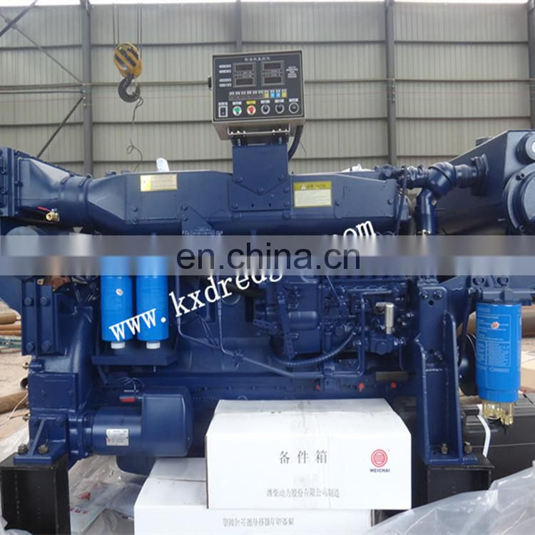 Working Capacity 200cbm/H Cutter Head Suction Dredger for Hot Sale