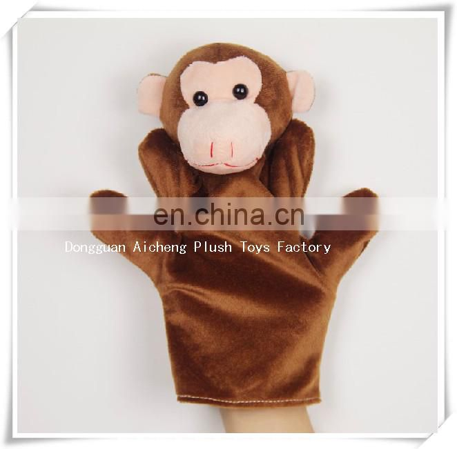wholesale lovely plush finger puppet toy have stock