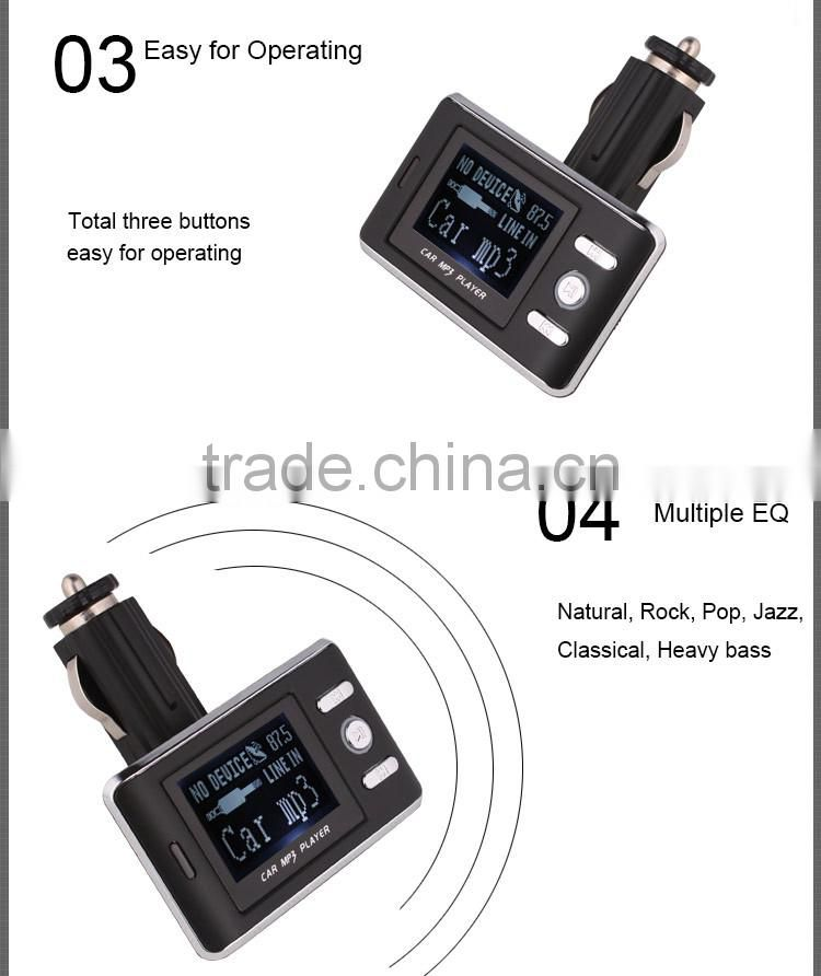 High voice quality car MP3 audio player fm transmitter