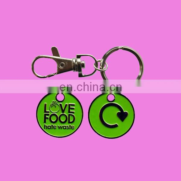 custom enamel logo shopping cart key chain with coin