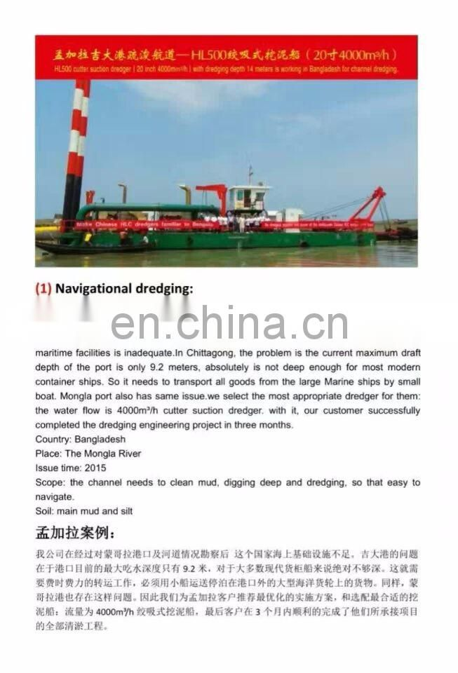 selling websites new gold dredge,mini digging machine, sand dredge