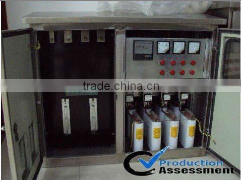 POWER FACTOR INPROVEMENT, PIF UNIT (TBB-S)