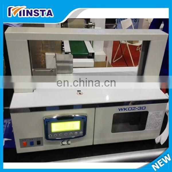 2018 hot sale automatic commercial strapping band machine/banding machine Image