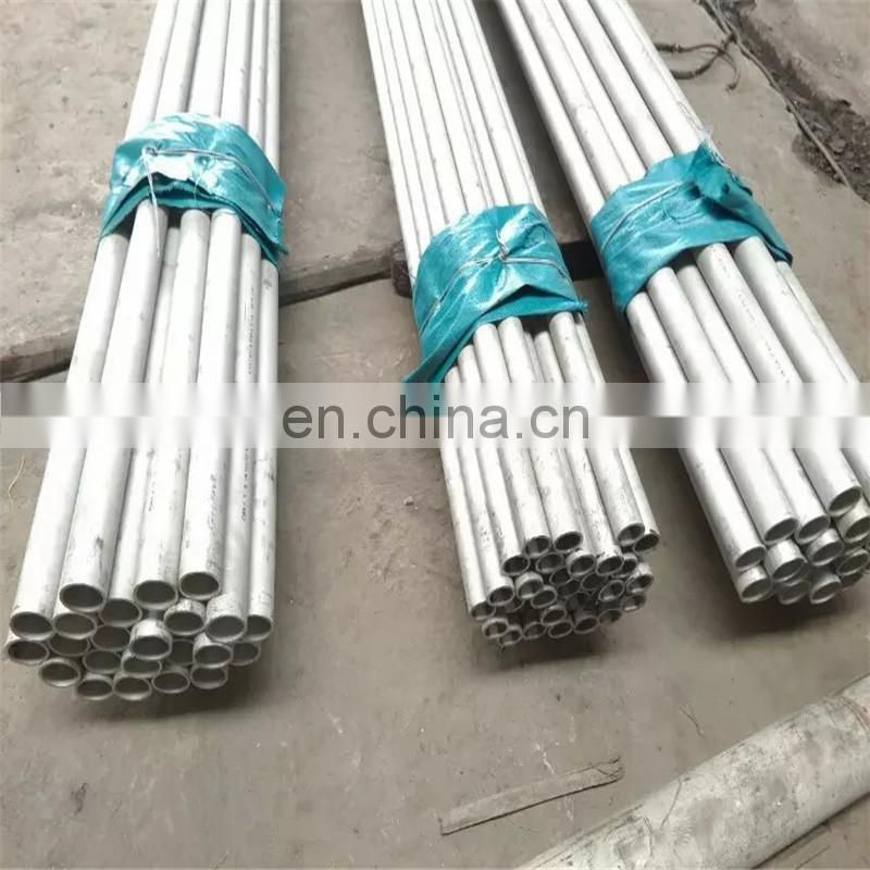 SA213 TP 347H 321H 316L 310S 304 Seamless Stainless Steel Pipe Manufacturer