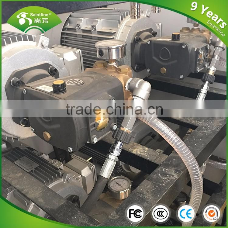 Multi Pump Centralized Intelligent Constant Pressure High Washer System