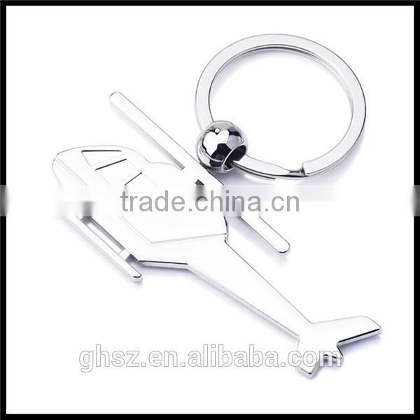 Factory price metal personalized lorry car keyrings supplier