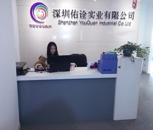 shenzhen youquan industrial co.,ltd