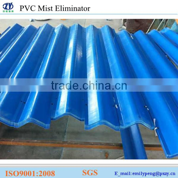 PVC Water Mist Eliminator for Electric Factory