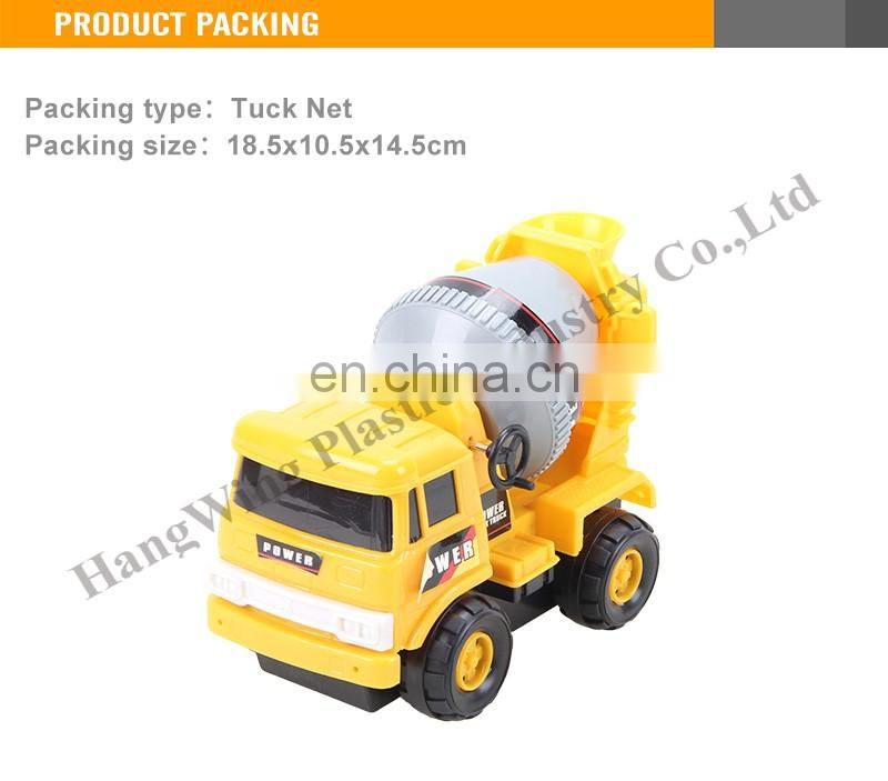 Slide 18.5 CM Solid Color Small Concrete Mixer Truck Toy