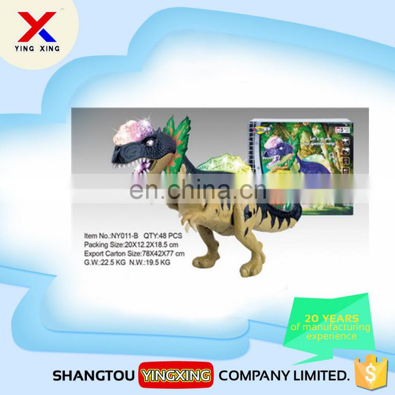 Plastic electric dinosaur toy for kids battery operated walking dinosaur toy
