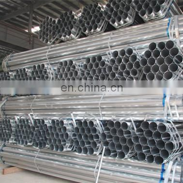 low carbon galvanized steel pipe tube
