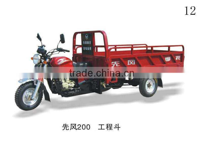 Africa selling 200cc three wheel motorcycle motor taxi for sale with water-cooled,air-colled