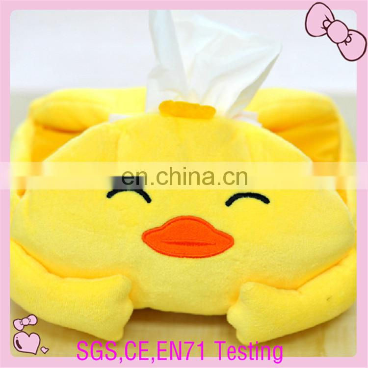 Lovely & cute plush tissue box cover