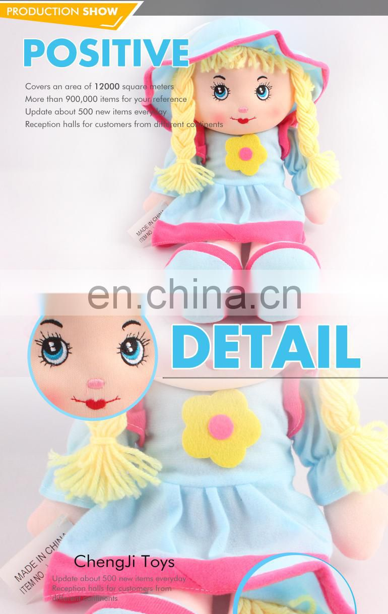 Cheap new design customized oem stuffed plush doll custom