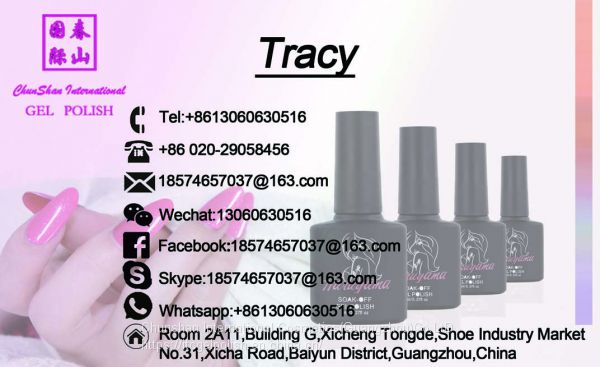 Factory Professional Cheap Wholesale Free sample Easy Soak off UV Gel Nail Polish OEM Image