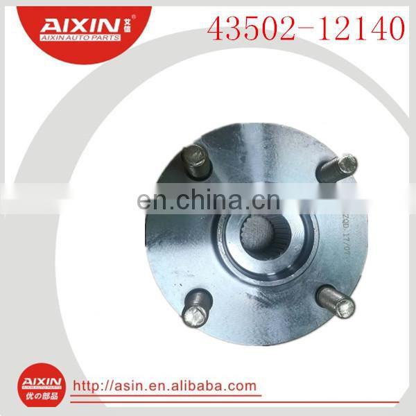 AIXIN Auto Front Wheel hub bearing For Corolla Prius 43502-12140