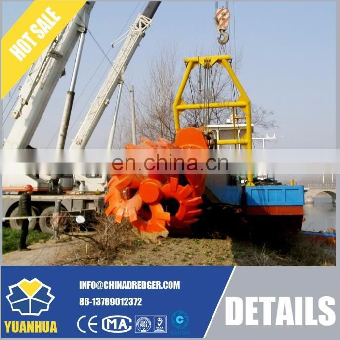 Sand production 250 cube meter per hour cutter suction dredger Image