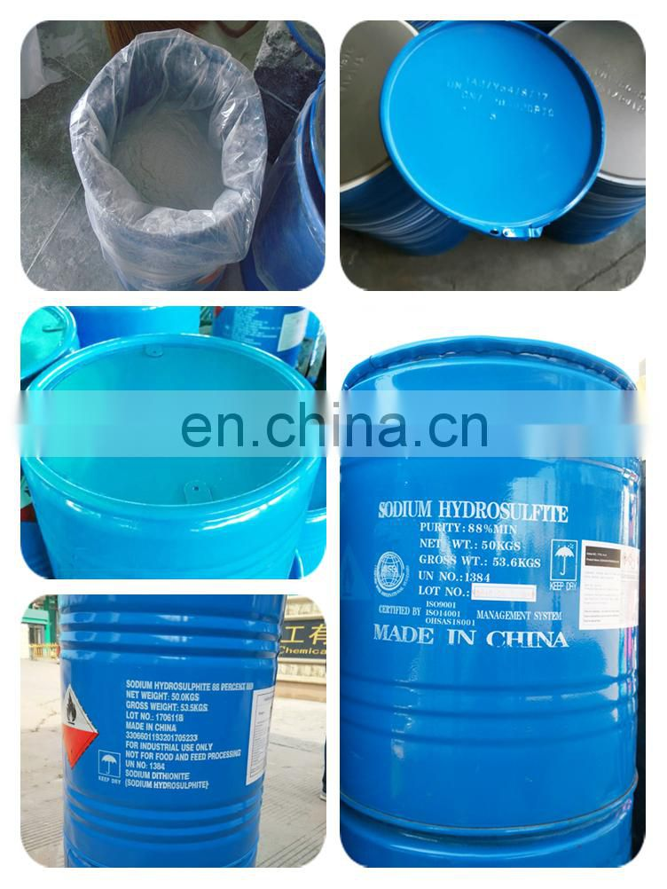 China manufacturer food grade 90% sodium hydrosulfite rongalite c