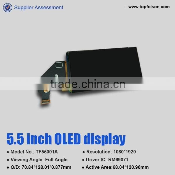 OLED Touch Screen 5 5inch LCD DISPLAY Module with 1080*1920 MIPI DSI