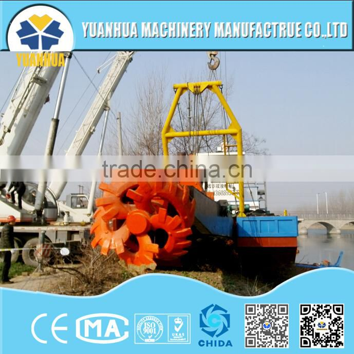 good quality dismountable cutter suction dredger with high configuration